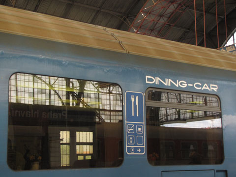 The dining car!